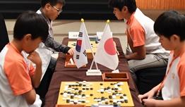 세계 어린이들의 치열한 바둑 결승전