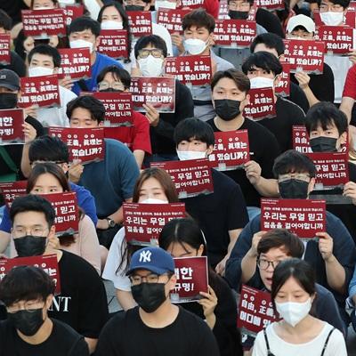 '조국이 부끄럽다' 집회 연 서울대·고대 학생들