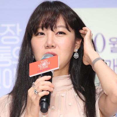 김래원-공효진-강기영, 영화 '가장 보통의 연애' 제작보고회