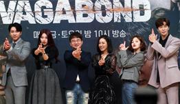 이승기-배수지-신성록-문정희, SBS 금토드라마 '배가본드' 제작발표회