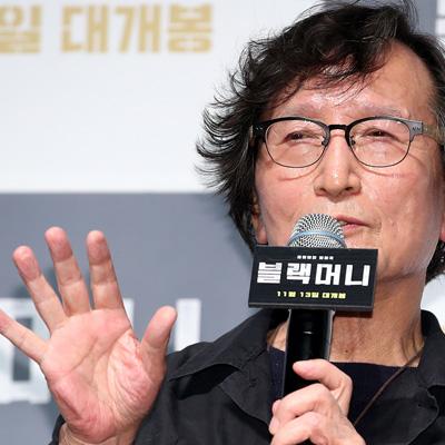 조진웅-이하늬-정지영 감독, 영화 '블랙머니' 제작보고회