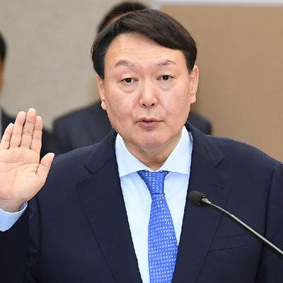 윤석열 검찰총장 국정감사 현장