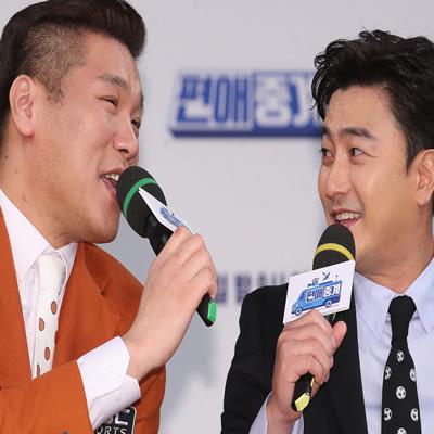 안정환-김병현-김제동-김성주-붐, MBC 예능프로그램 '편애중계' 제작발표회