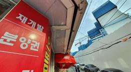 국토부, 서울 27개동 민간 분양가 상한제 적용…강남 22개동 포함