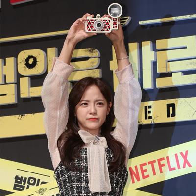 유재석-김종민-이승기-박민영-세훈-세정, 넷플릭스 '범인은 바로 너!' 시즌 2 제작발표회