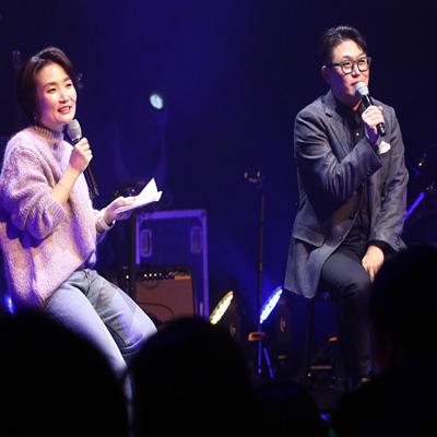 김현철, 10집  '돛' 발매 기념 음악감상회