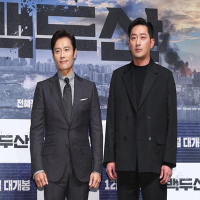 이병헌-하정우-전혜진-배수지-이해준-김병서, 영화 '백두산' 제작보고회