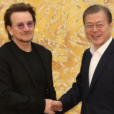 전설 록밴드 'U2' 보노 만난 문재인