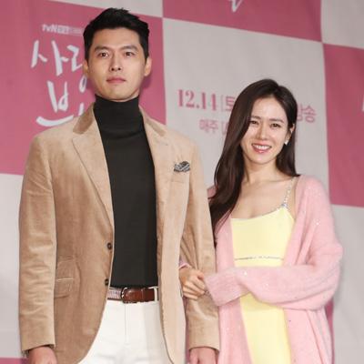 현빈-손예진-서지혜-김정현, tvN 토일드라마 '사랑의 불시착' 제작발표회