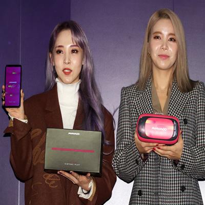 조훈-문별-솔라-신의현, 지니뮤직 '가상형 실감음악 서비스 (VP)' 론칭