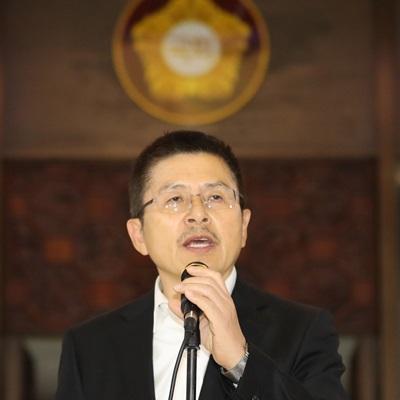 한국당 '예산 날치기 규탄 대회'