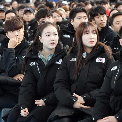 17일 충북 진천 국가대표선수촌에서 열린 '2020 국가대표선수단 훈련 개시식'