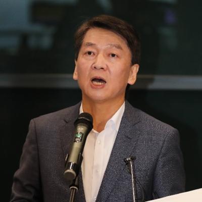 신당 창당 의사 밝혀…4·15총선엔 불출마 선언