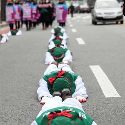 톨게이트 요금수납원, 오체투지 행진