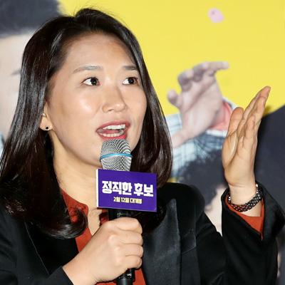 라미란-김무열-윤경호-장동주-장유정 감독, 영화 '정직한 후보 언론시사회