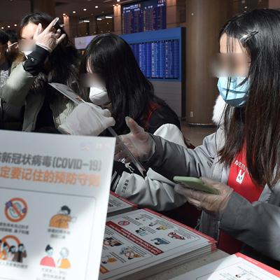 개강 맞춰 대거 입걱한 중국 유학생들