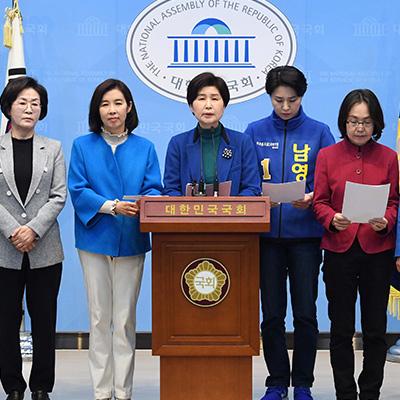 N번방 재발금지 3법 통과 및 해당자 강력처벌 촉구 기자회견