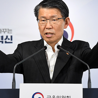 코로나19 관련 금융시장 안정화 방안 발표