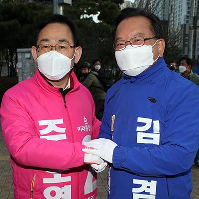21대 총선 공식 선거운동 돌입