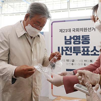 4.15 총선 사전투표하는 유명인들