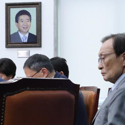 노무현 전 대통령 서거 11주기 앞둔 민주당