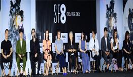 이유영-이연희-이시영-최시원-유이 'SF8' 프로젝트 제작보고회