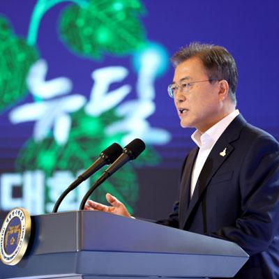 """""""일자리 190만개 창출"""" 한국판 뉴딜 국민보고"""