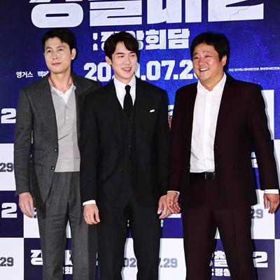 정우성-곽도원-유연석-양우석 감독, 영화 '강철비2: 정상회담' 언론 시사회