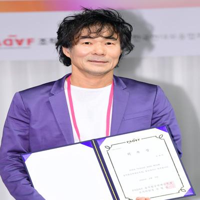 원종원-김형남-오광록 'PADAF 2020 제 10회 융복합공연예술축제'