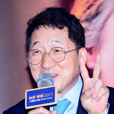 신태연-김명곤-차유경-위성신-유인택 '늙은 부부이야기-스테이지 무비' 언론시사회