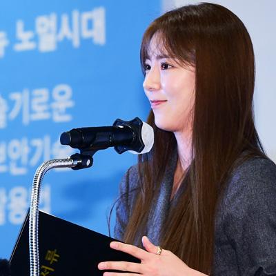 '2020년도 보안기술설명회' 참석한 손담비-조용만 한국조폐공사 사장