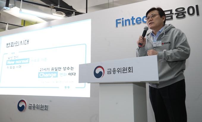 'Fintech, 금융이 바뀐다' 핀테크 현장간담회가 16일 서울 마포구 공덕동 서울창업허브에서 열렸다.