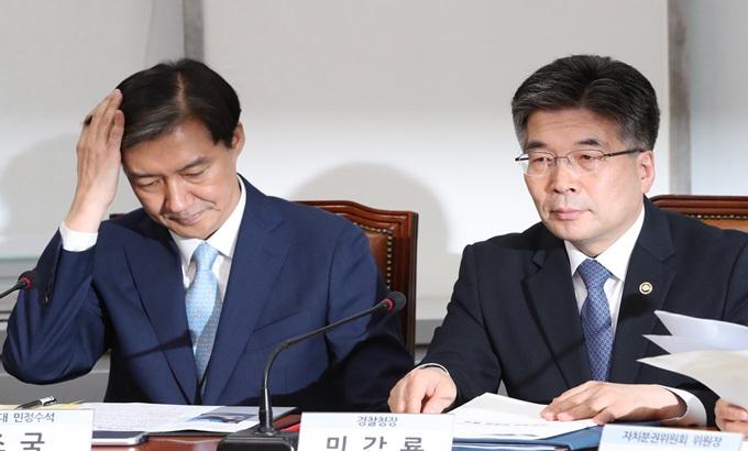 당정청 협의회 참석한 조국 민정수석과 민갑룡 경찰청장