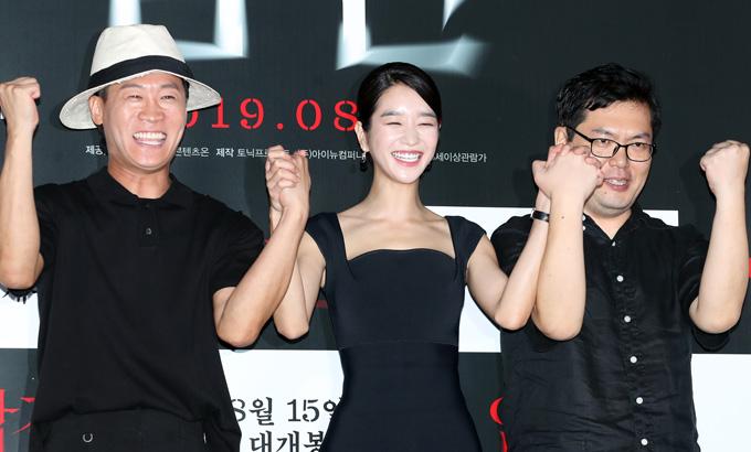 서예지-진선규-김진원 감독, 영화 '암전' 언론시사회