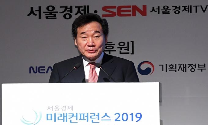 '서울경제 미래 컨퍼런스 2019' 현장