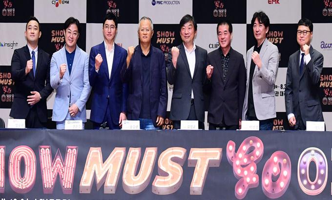 김성규-엄홍현-송승환-박명성, 뮤지컬 갈라쇼 '쇼 머스트 고 온' 기자감담회