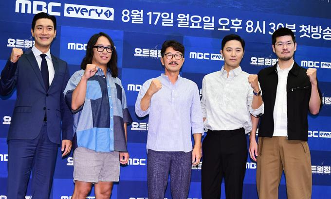진구-최시원-장기하-송호준, '요트원정대' 제작발표회