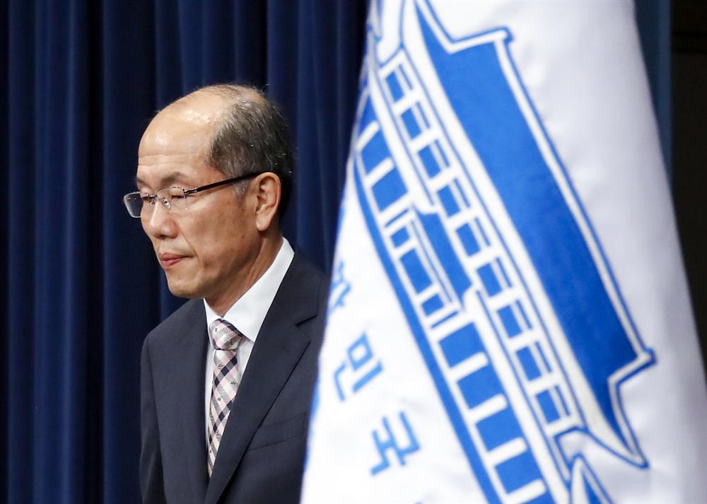 '무거운 발걸음...' 지소미아 '종료' 결정 발표
