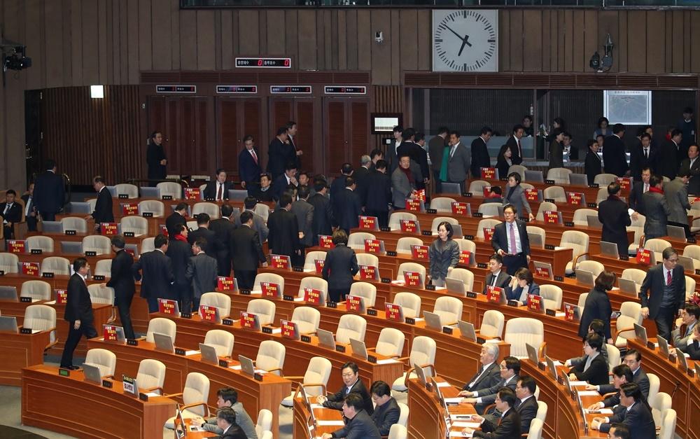 공수처법 국회 본회의 통과 순간