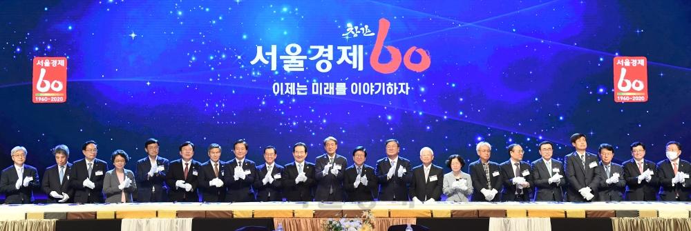 서울경제 창간 60주년…축하떡 커팅