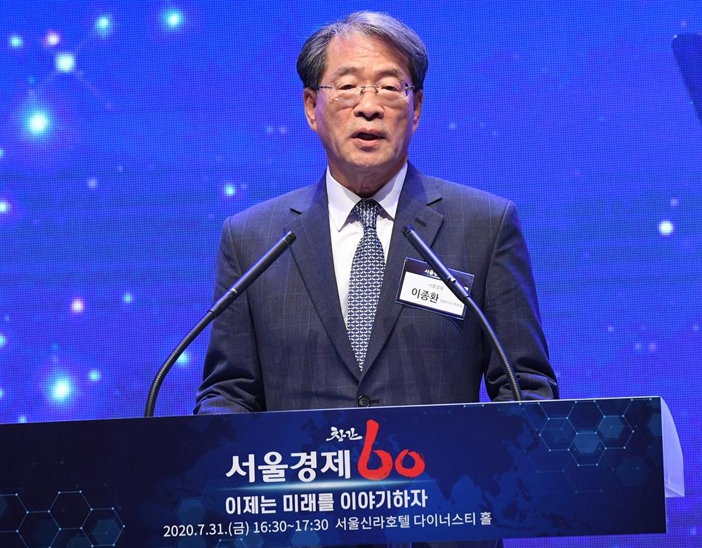 이종환 부회장, 서울경제 창간 60주년 기념사