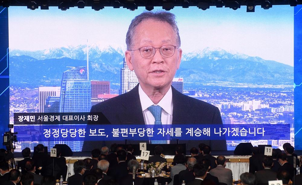 장재민 회장, 서울경제 창간 60주년 기념사