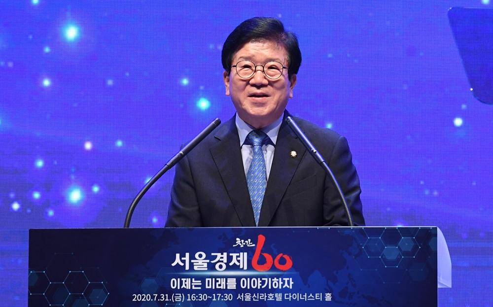 박병석 국회의장 축사