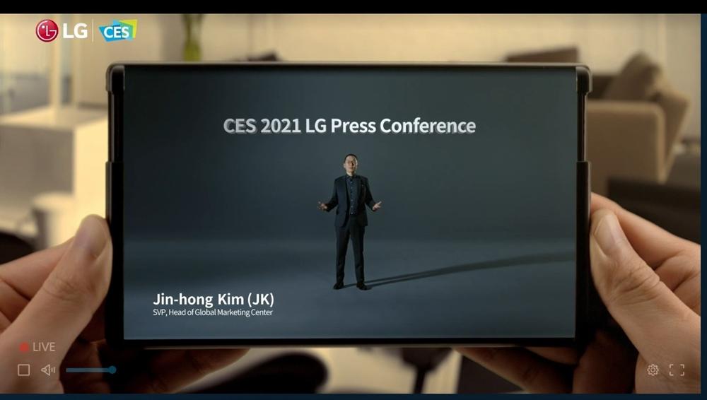 CES 2021 온라인 개막