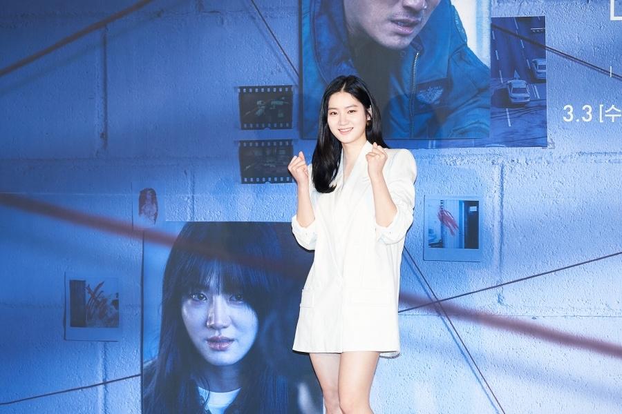 tvN 드라마 '마우스' 제작발표회