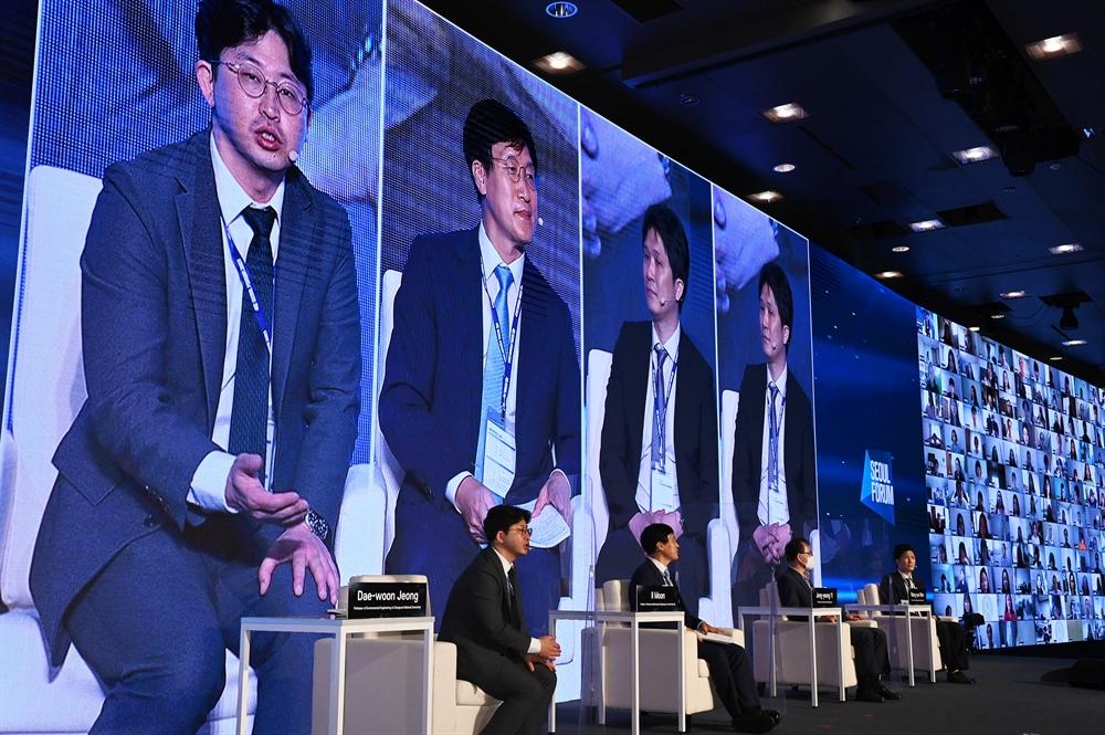 서울포럼2021 : 수소경제에 길이있다