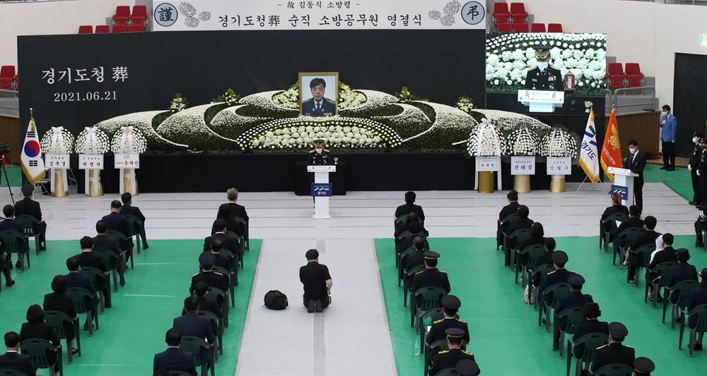 """""""이렇게 가시면…"""" 쿠팡화재 순직 김동식 구조대장 영결식"""