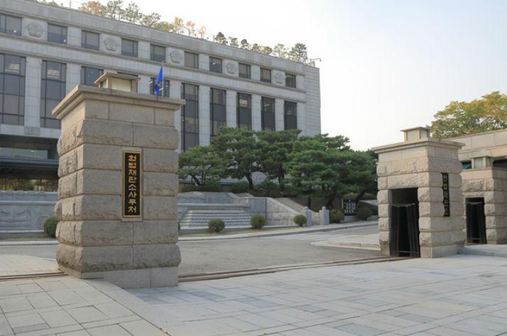"""""""정부의 암호화폐 ICO 전면금지는 위헌""""...헌법소원 청구"""