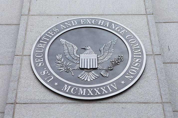 美 SEC, 비트코인ETF 심사결과 발표 내년 2월로 미뤄