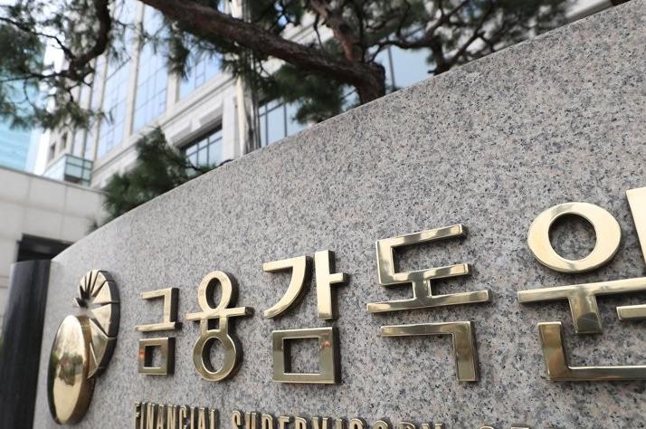 """정부, ICO 실태조사 국무조정실 TF안건 올려…""""이달 중 결과 발표"""""""